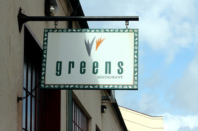 greens_restaurant_1.jpg