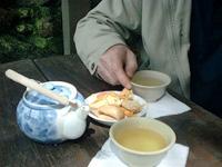 teagarden2.jpg